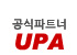 upa.co.kr